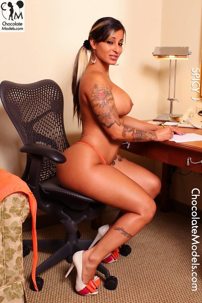 Hot latina booty