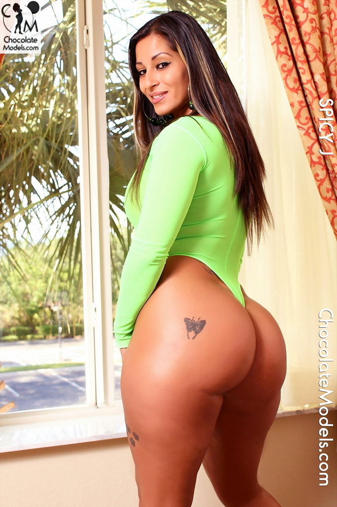 Spicy big butt latina